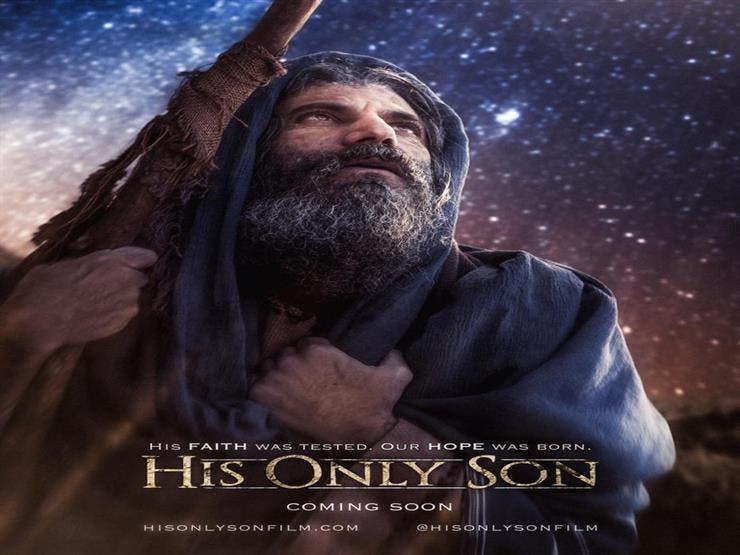 """فيلم """"holy son"""""""